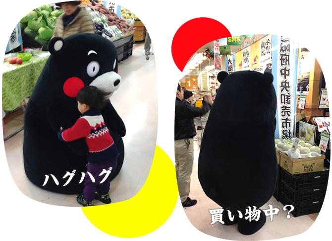 「熊本フェア」のくまモン