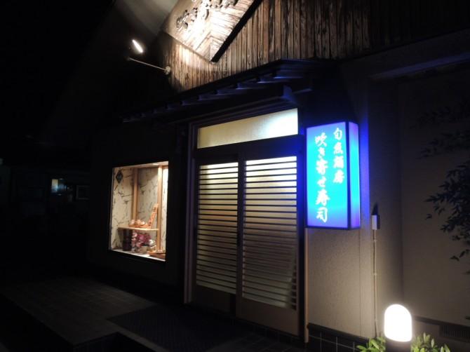 店舗周辺は閑静な住宅街。夜9時を過ぎると、ひっそりと・・・