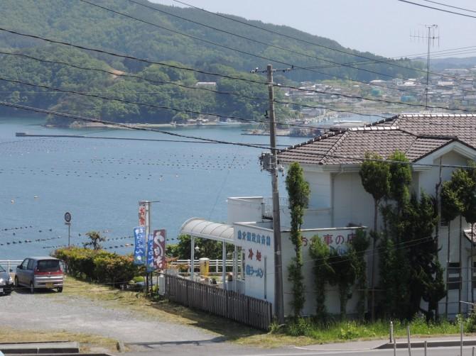 海岸沿いのこじゃれたレストラン。