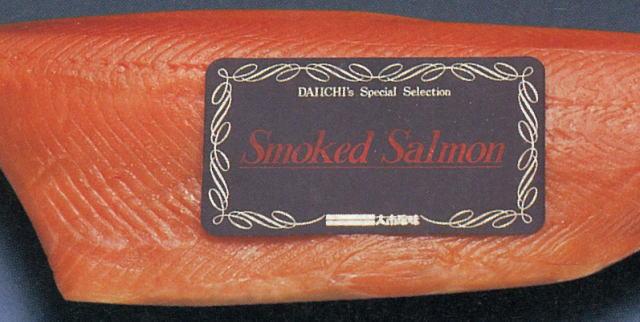 salmon640