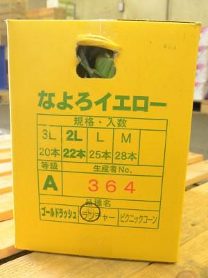 toumorokosi400-2