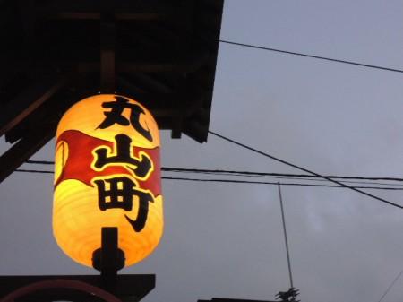三輪明宏(本名、丸山明宏)さんの実感は この町でカフェを経営していたとのこと
