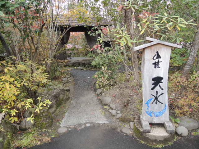 博多から車で約1時間半 大分・天瀬温泉にある温泉宿「天水」