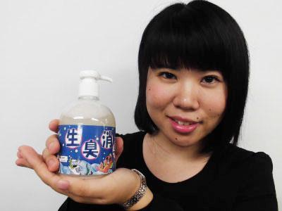 soap400-2