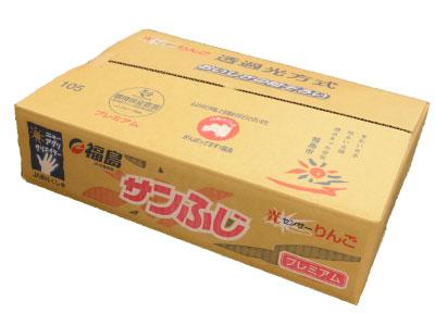 サンふじ 福島県産 りんご