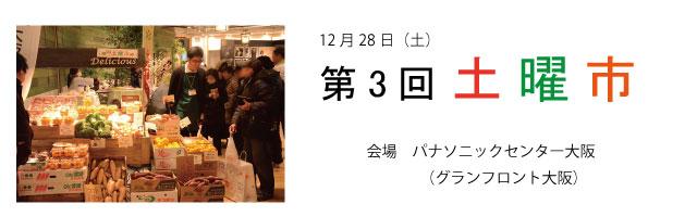 yamagata14