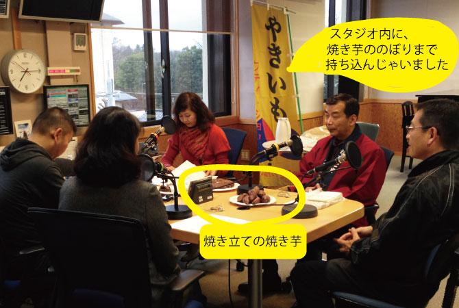 KBS京都 ほっかほかラジオ