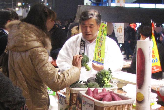 徳島県産 鳴門金時 ブロッコリ