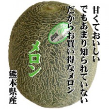 higo_green270