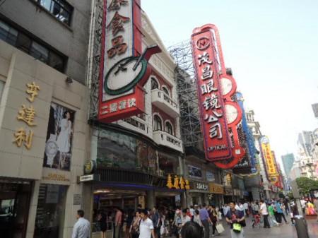 観光客で賑わう南京東路