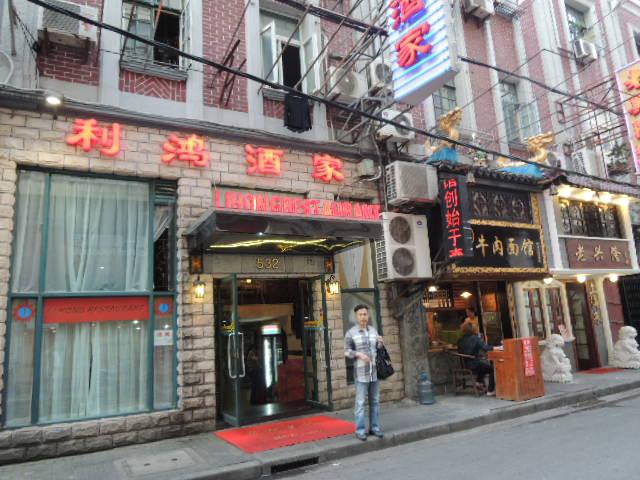 地元の人に人気のレストラン