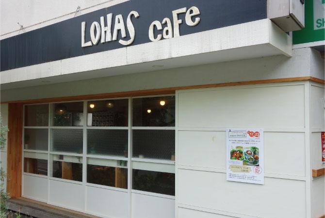 ロハスカフェ