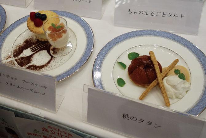 新阪急ホテル 産地フェア