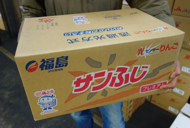 福島県産 サンふじ