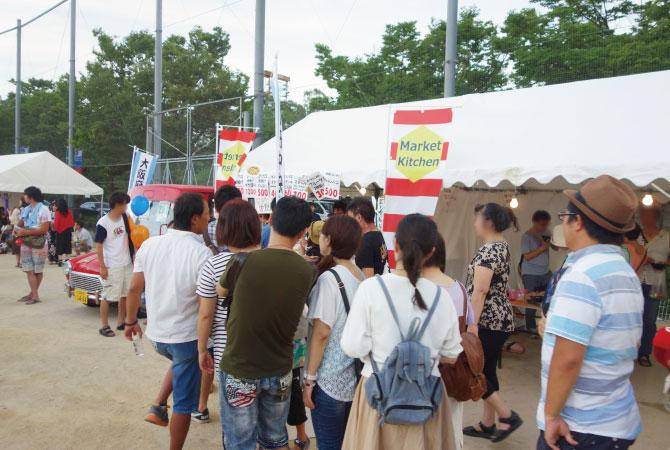 茨木フェスティバル2015