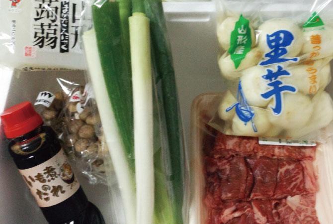 山形県 芋煮セット