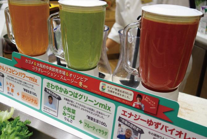 新阪急ホテル オリンピア バイキング